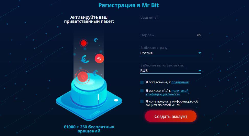 Казино Mr Bit регистрация